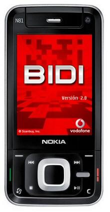 Lector BIDI de Vodafone
