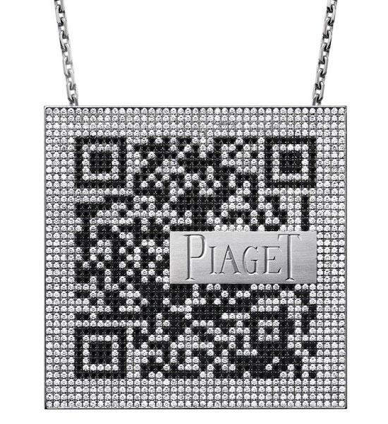 qr-code-diamantes-piaget